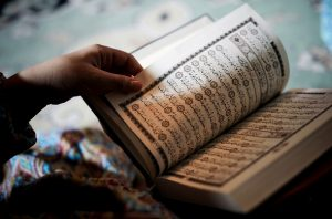 Islam and Its Message: How Is It Distinguished from Other Religions?