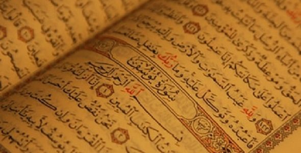 Why Is Allah Referred to As Us, Our & He in the Qur'an?