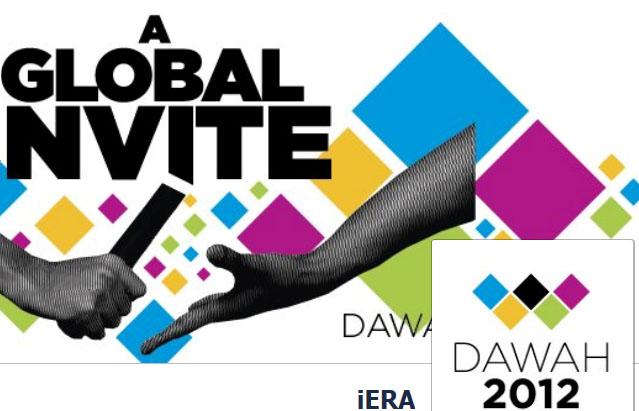 GLOBAL INVITE