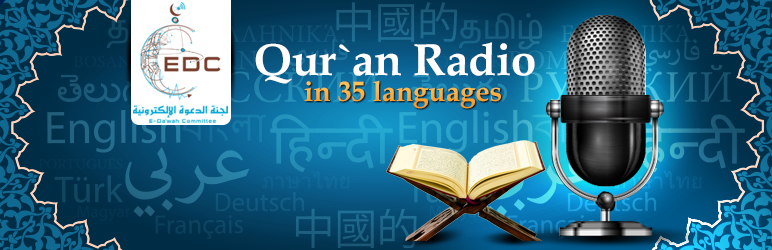 Quran Radio Plugin