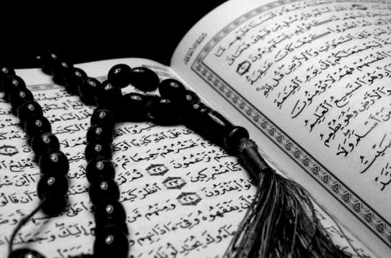 misunderstood quran