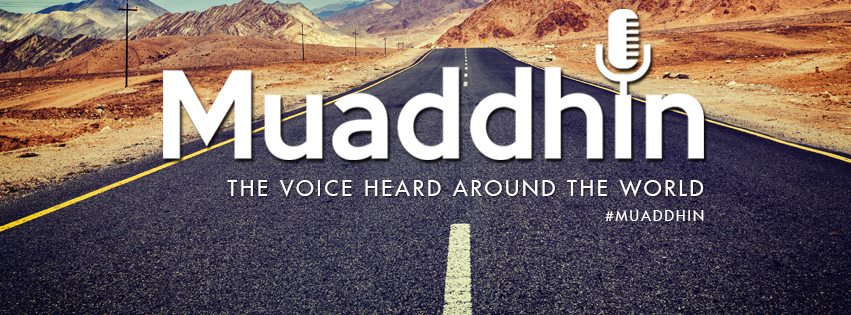 Project_Muaddhin