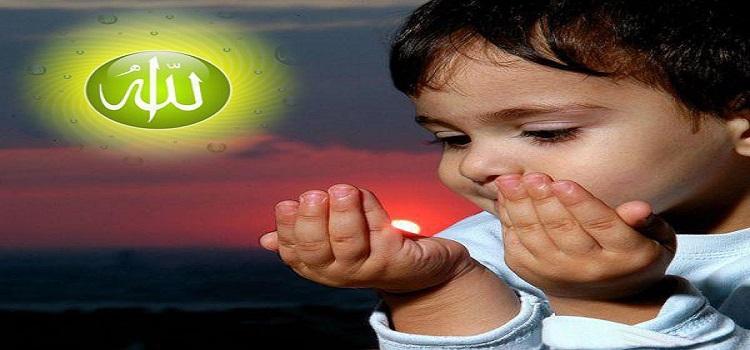 How Do I Inspire My Children To Love Allah