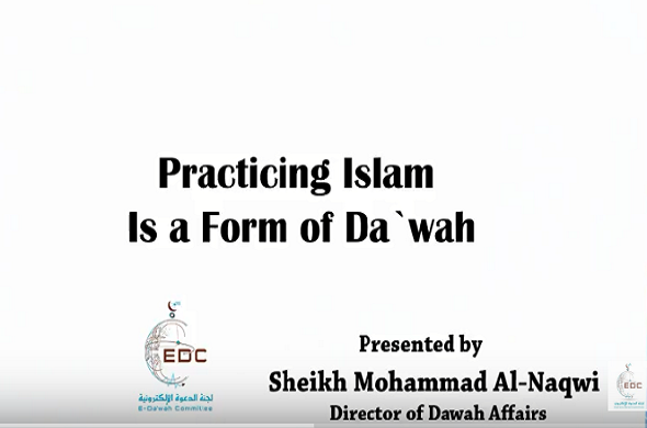 Practicing Islam is a Form of Da`wah