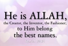 "Why Does Allah Refer to Himself As ""He""?"