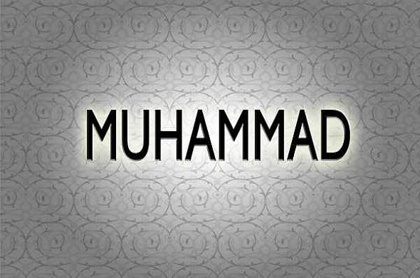 The Prophethood of Muhammad